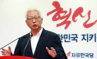 Yonsei professor under fire for comfort women comments