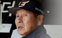 Eagles suffer post-Kim fallout