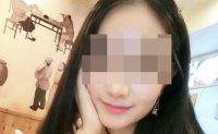 'Virtual girlfriends' at heart of WeChat scam