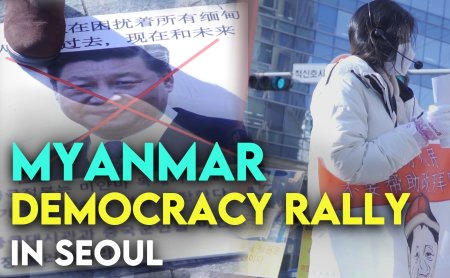 Myanmarese workers in Korea stage democracy rally