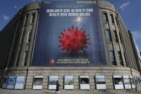 Total coronavirus cases top 60,000 in Korea