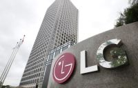LG Electronics hints at withdrawing from phone biz