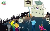 Local universities attracting foreign students for survival