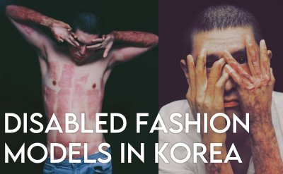 Meet Korea's disabled but extremely talented models