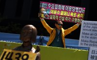 Main opposition party may seek Assembly inquiry into 'misuse' of comfort women funds