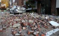 115 quakes detected on Korean Peninsula last year