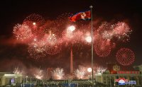 North Korea ushers in New Year with public performance, fireworks