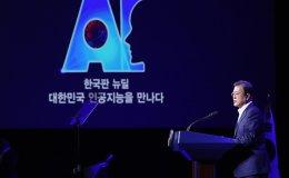 Moon backs Samsung, SK, KT for 'Digital New Deal'