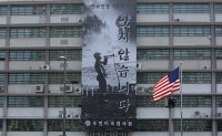US embassy takes down 'Black Lives Matter' banner after two days