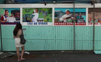 North Korea-themed pub? A risky business idea in Seoul