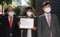 Family calls for UN probe into North Korea's killing of South Korean official