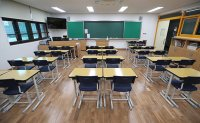 Korea again pushes back new school year on virus fears