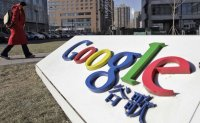 Is Google another step closer to being unblocked in China?
