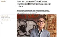 [EXCLUSIVE] Scandal-hit poet Ko Un speaks out: 'I've done nothing wrong'