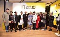 10 designers represent Korea in Hong Kong