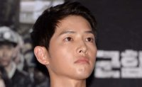 [FULL TEXT] Divorce statement from Song Joong-ki's agency