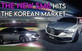 Speed racing with a sedan?: Meet the faster & stronger SM6