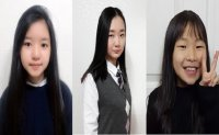 Winners of 7th Korea Multicultural Youth Awards - Special awards
