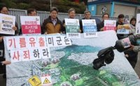 Court orders compensation for polluted underground water near Yongsan base