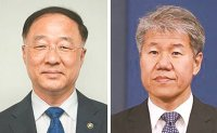 Moon names new economic policy chiefs