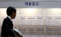 Korea's jobless rate rises in Sept., sluggish job creation continues