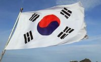 South Korea ranks 15th in global competitiveness: WEF report