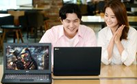 LG Electronics launches laptop optimized for games