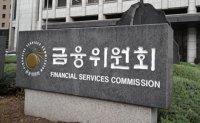 Tougher loan screening in store for insurers