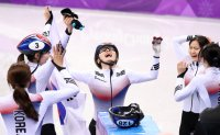 Korea wins gold in women's 3,000m short track relay
