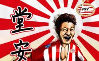 PSV Eindhoven apologizes for using design of Japan's Rising Sun flag