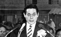 Samsung Chairman Lee Kun-hee, force behind Korea's rise to tech powerhouse, dies at 78