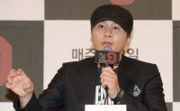 Ex-YG head to be questioned over alleged gambling