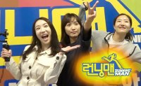 Enjoy FUN indoor activities at Running Man Theme Park