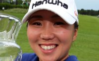 Kim In-kyung collects 5th career LPGA win