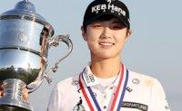 Park Sung-hyun wins US Women's Open
