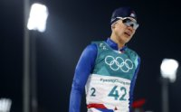 South Korea makes first strides in Nordic combined