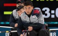 PyeongChang Paralympics opens Friday