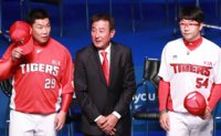 2017 champ Kia Tigers vow to defend KBO title
