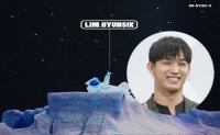 BTOB's Lim Hyun-sik to make solo debut
