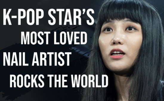 [Jobs in culture] A-list celebrity's nail artist UNISTELLA sweeps the world with 'K-nail craze'