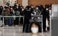 78 countries, regions restricting entry from S. Korea