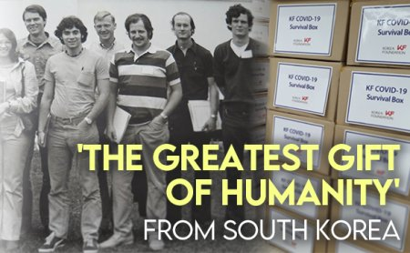 A gift package from Korea that nearly brought Americans to tears