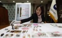 Korea is no longer 'drug free' country