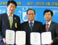 Mind humanities center signs MOU with city offices