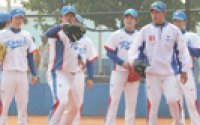 Korean baseballers eager to defeat Taiwan