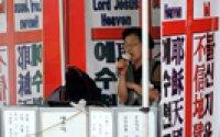 Loudspeaker gospel: good news or street noise?