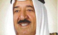 Kuwait celebrates 51st year of nation's founding