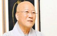 Seon Buddhism seeks spiritual guidance