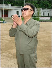 (237) Family Way of NK Leader