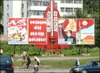(230) Pyongyang Makes an Appearance